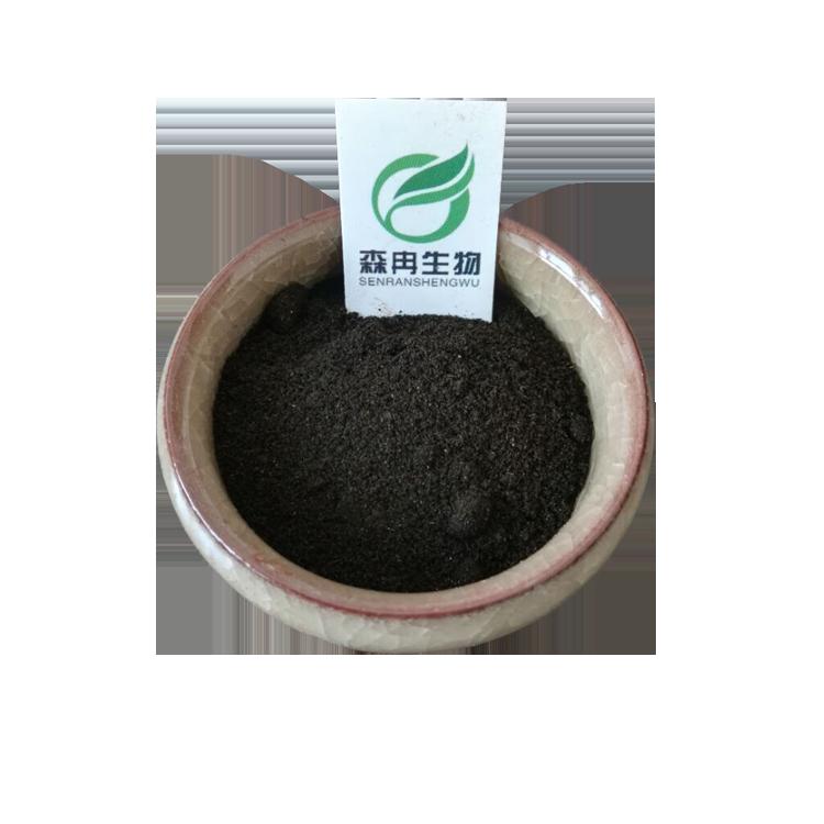 Black ant powder